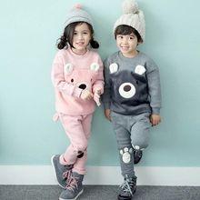 Seashells Kids - Kids Set: Bear Pullover + Sweatpants