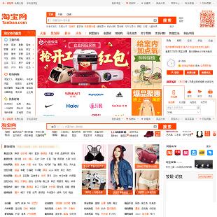 Review of Taobao.com